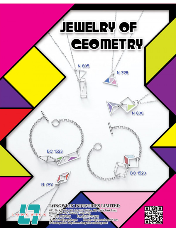 Jewelry of Geometry